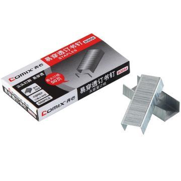 齊心 加厚訂書釘,(24/8)50頁訂書機專用配釘,B3054 鎳 單位:盒