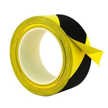 地板警示划线胶带,50mm*33m 0.15mm厚  黄/黑