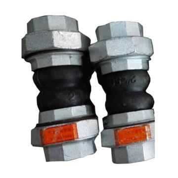 可曲挠双球体丝连接橡胶接头,宇基,KXT-B-DN50,长度220mm,轴向位移(伸长5~6mm,压缩22mm),横向位移22mm