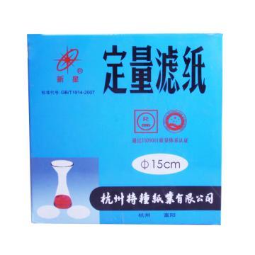 定量滤纸快(中),15CM