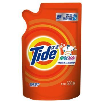 汰漬全效360度洗衣液,潔雅百合香型500克 單位:袋