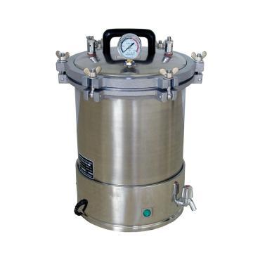 压力蒸汽灭菌器,手提式,蝶型螺母开盖型,YXQ-SG46-280S,容积:18L,电热型,工作温度:0~126℃,博迅