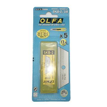 OLFA 安全刀片,5片装,SKB-2/5B