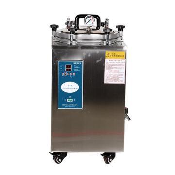 博迅 压力蒸汽灭菌器,立式,容积:30L,定时范围:0-120min,可控温度:0-126℃,BXM-30R
