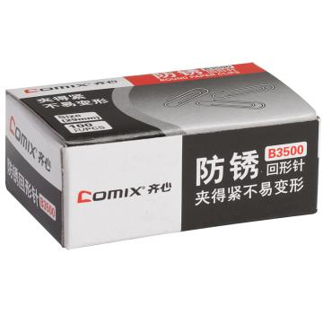 齐心 回形针,B3500 29mm 100枚/盒 镍 单位:盒