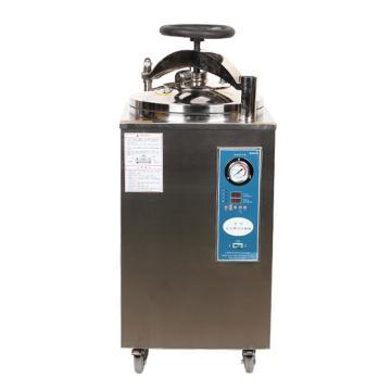 BOXUN压力蒸汽灭菌器,立式,容积:100L,内腔尺寸:Ф400x760mm,YXQ-LS-100SII