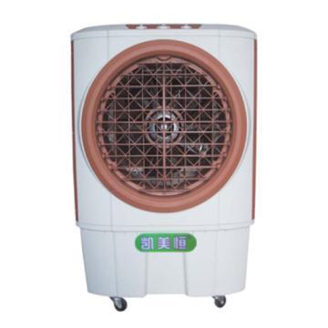 Keovo 移动型蒸发式冷风机(低水箱),L045-ZY13A,0.2KW,侧出风,直线送风4M,水箱容积36L