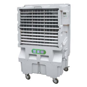 移动型蒸发式冷风机,Keovo,L12-ZY13A,0.44KW,侧出风,直线送风10M,水箱容积70L