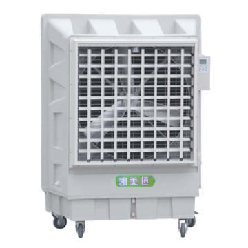移动型蒸发式冷风机(低水箱),Keovo,L18-ZY13A,0.7KW,侧出风,直线送风12M,水箱容积60L