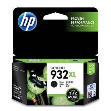 惠普 932xl墨盒,CN053AA 1000页黑色 (适用 HP Officejet 6600/6700)(盒) 单位:个