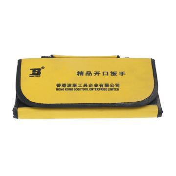 精品套装开口扳手,12PC,BS383312