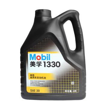美孚 柴机油,黑霸王系列,黑霸王1330,4L