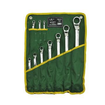 得力DeLi 梅花扳手组套,10件套(5.5~32mm),DL0210