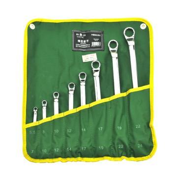 得力DeLi 梅花扳手组套,8件套(5.5~24mm),DL0208