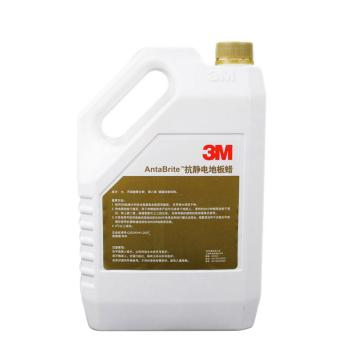 3M 安踏防静电蜡,1加仑/桶 单位:桶