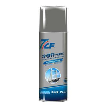 漆师傅 冷镀锌喷漆,含锌量≥96%,450ml/罐