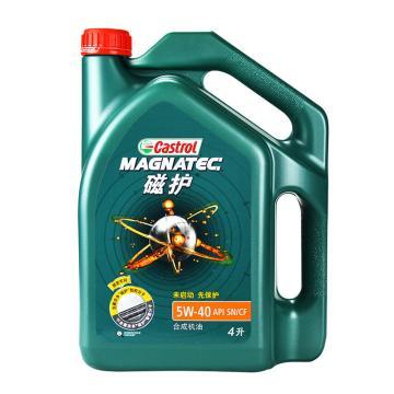 嘉实多 润滑油,5w-40 API SN/CF,4L/桶