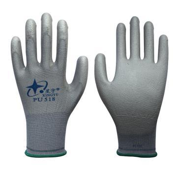 星宇 PU涂层手套,PU518-9,PU灰手套