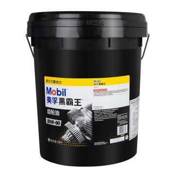 美孚 车用齿轮油,Mobil Delvac 80W-90,18L/桶