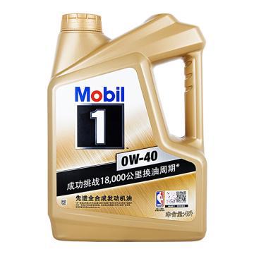 美孚 全合成机油,美孚1号金装 0W-40 SN级,4L/桶