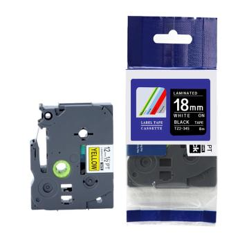 标签色带,黑底白字TZ2-345宽度18mm 适用于兄弟TZ系列标签机