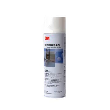 3M 不锈钢洁亮剂,480ml/瓶 单位:瓶