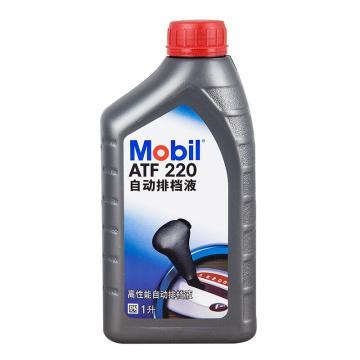 美孚 车用 齿轮油,Mobil ATF 220,1L*12