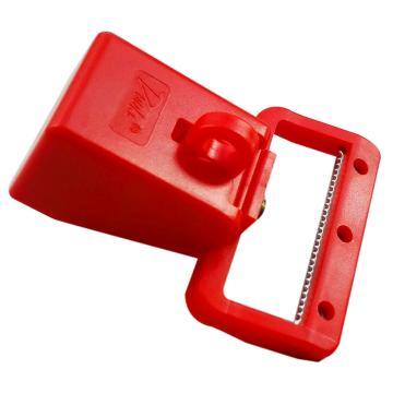 都克 断路器锁具 中号,可锁定手柄最大宽度48mm,E21A