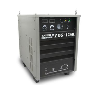 上海通用ZD5-1250II(全套含小车)IGBT自动埋弧焊机