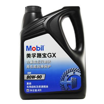 美孚 车用 齿轮油,Mobilube GX 80W-90,4L*6