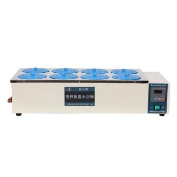 博迅电热恒温水浴锅,HH.S21-8,控温范围:RT+5~100℃,内部尺寸:620x310x120mm