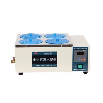 博迅电热恒温水浴锅,HH.S21-4,控温范围:RT+5~100℃,内部尺寸:310x310x120mm