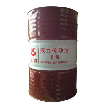 长城 液力传动油,8号,170kg/桶