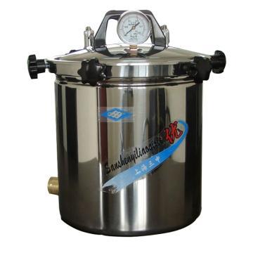 手提式不锈钢压力蒸汽灭菌器(防干烧),YX-280B,18L,三申
