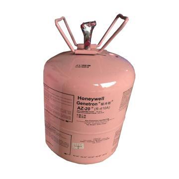 制冷剂,霍尼韦尔,R410A,10kg/瓶