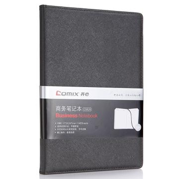 齐心 C5829 皮面笔记本25K 146页 黑