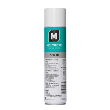 摩力克干膜润滑剂,MOLYKOTE D-321R,400ML