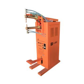 东升DN系列脚踏式点焊机,DN-10