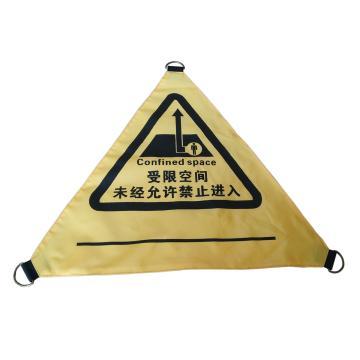 都克 人孔锁 配4米长安全钢缆及一把安全挂锁和一块警示吊牌,V71