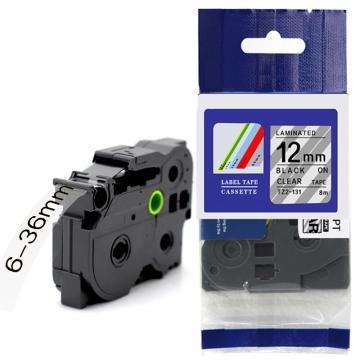 标签色带,透明底黑字TZ2-131宽度12mm 适用于兄弟TZ系列标签机