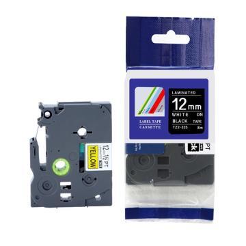 标签色带,黑底白字TZ2-335宽度12mm 适用于兄弟TZ系列标签机