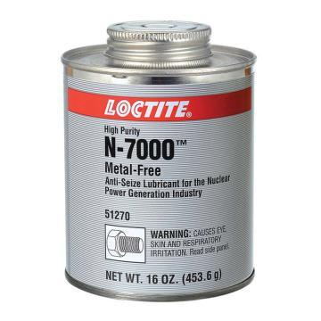 乐泰高纯度抗咬合剂,Loctite N-7000,16OZ