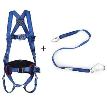 羿科 安全带套装,60816718+60816738-01,带护腰安全带+连接织带套装PN02+PN2281