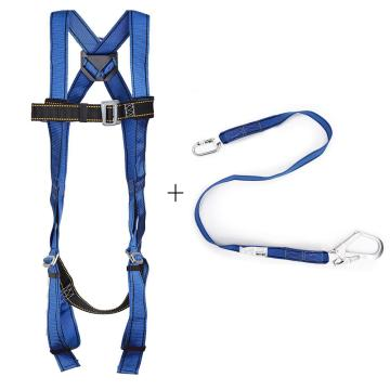 带安全带+连接织带套装PN01+PN2281