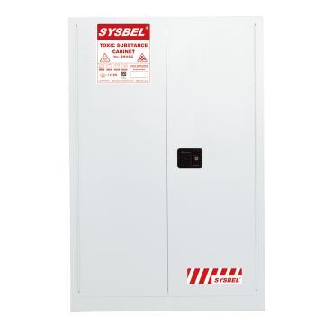 西斯贝尔SYSBEL 毒品安全储存柜,FM认证,45加仑/170升,白色/手动,不含接地线,WA810450W