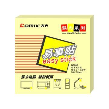 齐心 强力系列易事贴,D5002 3X3英寸 黄 单位:本
