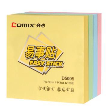 齐心 强力系列易事贴四色混装,D5005 3X3英寸 颜色随机 单位:包