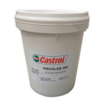 嘉实多 食品级 高温链条油,Viscoleb 280,20L/桶