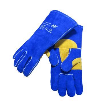 彩蓝色护掌烧焊手套,尺码:L