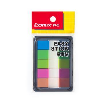 齐心 荧光膜抽取式标签,D7011 44*12mm 5条半色 颜色随机 单位:本
